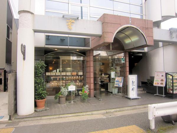 葦(アシ) 平塚駅西口本店