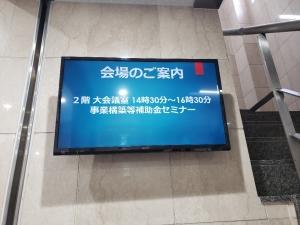 20210317_135845_resized