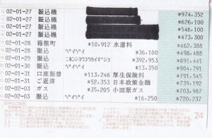 Img_20200225_0001