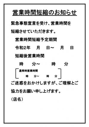 Photo_20200428033301