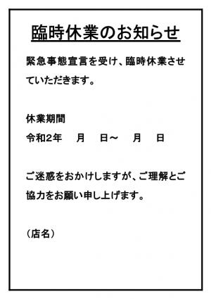 Photo_20200428033302